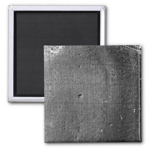 Código de Hammurabi, detalle de la inscripción de  Imán Para Frigorifico