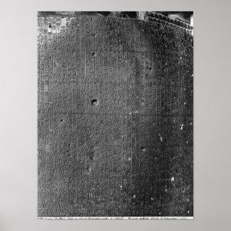 Código de Hammurabi, detalle de la inscripción de  Póster