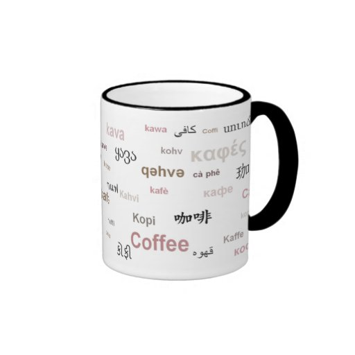 Coffee in different languages (brown) ringer coffee mug