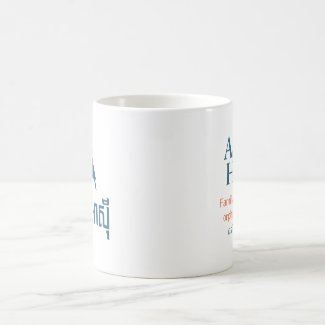 Coffee Mug - Asia's Hope Cambodia