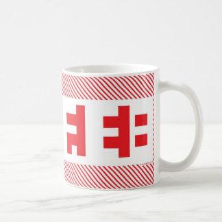"""COFFEE"" Mug: red"