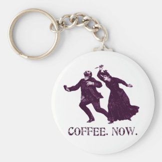 COFFEE. NOW. KEY CHAIN