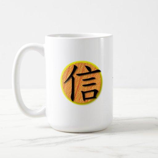 Coffee & Tea Mug Chinese Faith Symbol On Sun