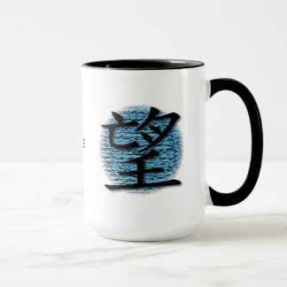 Coffee & Tea Mug Chinese Symbol For Hope Turquoise