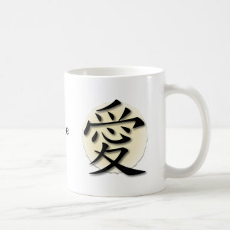 Coffee & Tea Mug Chinese Symbol For Love Parchment