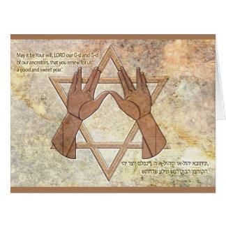 Cohanim Hands - Magen David - Natural Rock Large Greeting Card