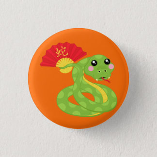 Coiled Snake Holding Fan Pinback Button