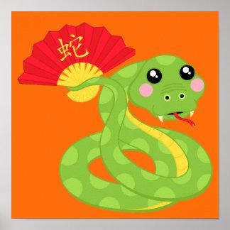 Coiled Snake Holding Fan Poster