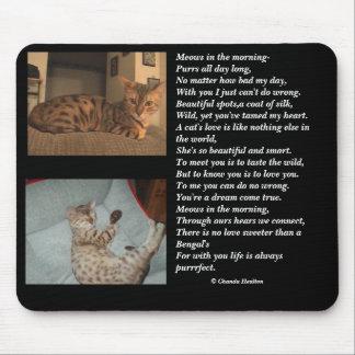 Cojín de ratón con maullidos en el poema de la mañ alfombrilla de ratón
