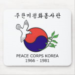 Cojín de ratón de Corea del cuerpo de paz Tapete De Raton