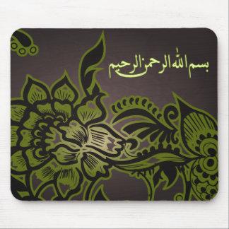 Cojín de ratón marrón islámico del bismillah mousepads
