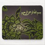 Cojín de ratón marrón islámico del bismillah tapete de ratones