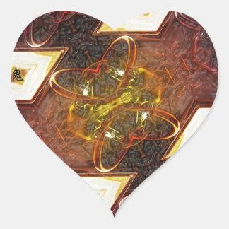 Cold Fusion Heart Sticker