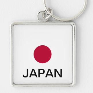 Colección de encargo de Africankoko (Japón) Llavero Cuadrado Plateado