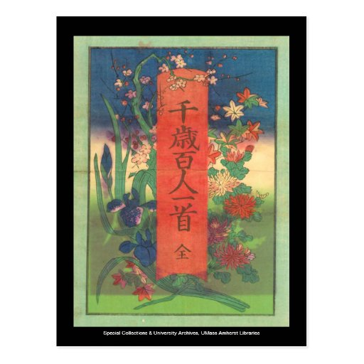 Colección de Lyman Tarjeta Postal