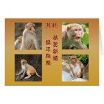 Collage chino de la foto del personalizado del Año Tarjeta De Felicitación