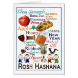 Collage de Rosh Hashana Tarjeta