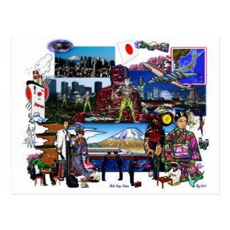 Collage del archipiélago japonés de Japón Postales