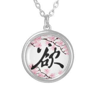 Collar de la pasión del kanji de la flor de cerezo