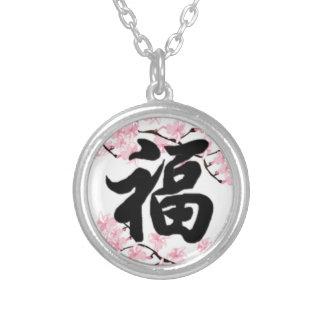 Collar de la riqueza del kanji de la flor de cerez