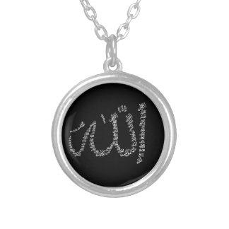 Collar de la UL Husna de Asma
