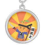 Collar del samurai de la mandarina