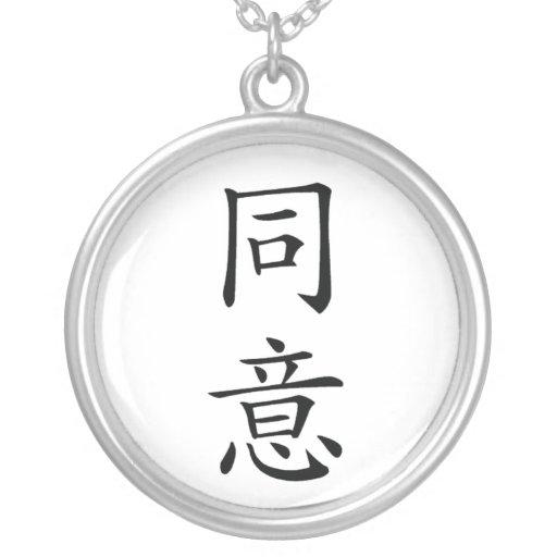 Collar japonés del kanji del acuerdo