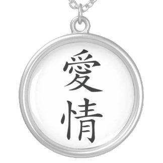 Collar japonés del kanji del afecto