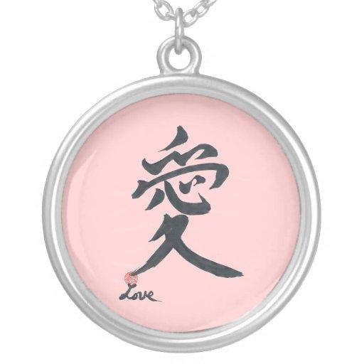 """Collar japonés del kanji del """"Ai-Amor"""" por Junko"""