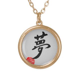 Collar pendiente japonés de YUME/DREAM por Junko