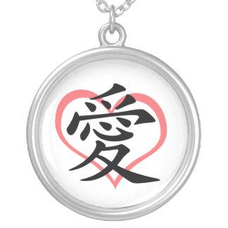Collar rosado del corazón del amor (kanji)