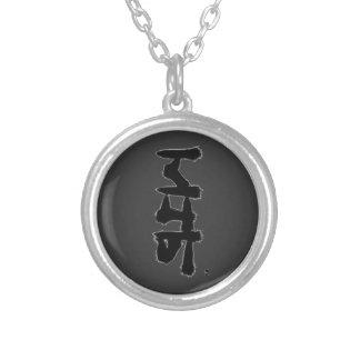 Collar sánscrito de la caligrafía de Ramana