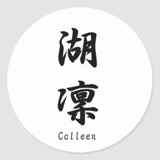 Colleen translated into Japanese kanji symbols. Classic Round Sticker