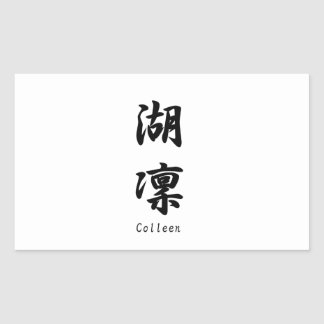 Colleen translated into Japanese kanji symbols. Rectangular Sticker