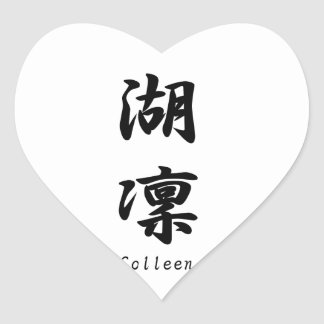 Colleen translated into Japanese kanji symbols. Heart Sticker