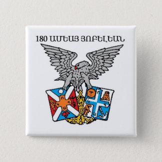 Collegio Armeno Button