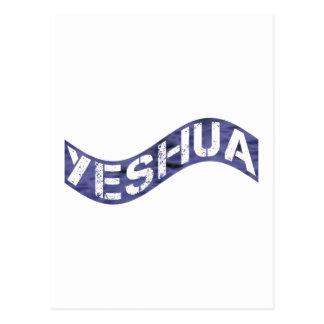 Color de malva de Yeshua Drapeau Postal
