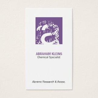 Color Square Monogram (purple) Business Card