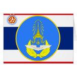 Color tailandés real de la unidad de fuerza aérea, felicitación
