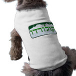 Colorado License Plate in Hebrew Dog T-shirt