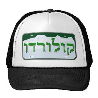 Colorado License Plate in Hebrew Mesh Hats