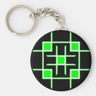 Colored Patch Keychain
