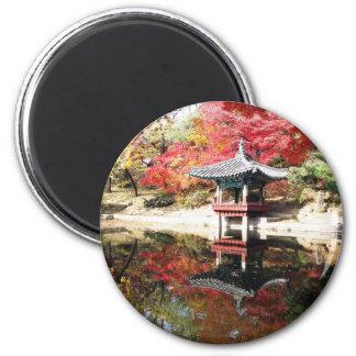 Colores del otoño de Seul Imán Redondo 5 Cm