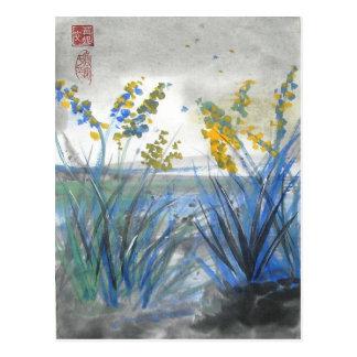 Colorful Alien Flowers Art Postcard