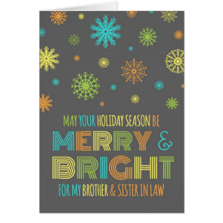 Colorful Brother & Sister in Law Christmas Card