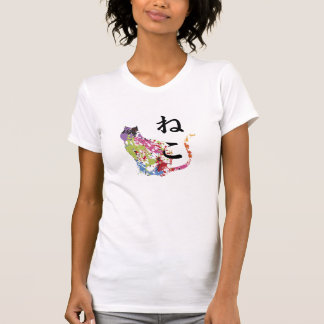 Colorful Cat Women's Casual Scoop T-shirts