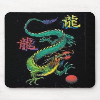 Colorful Chinese Dragon Kanji Mousepad