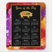 Colorful Chinese New Year of the Pig 2019 Calendar Mouse Pad