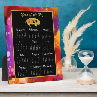 Colorful Chinese New Year Pig 2019 Desk Calendar Plaque
