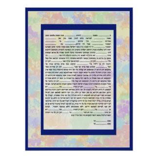 Colorful Conservative Hebew Text Ketubah Poster
